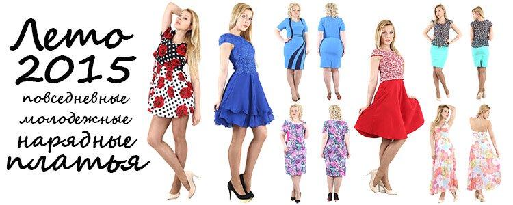 Sofi Интернет Магазин Женской Одежды С Доставкой