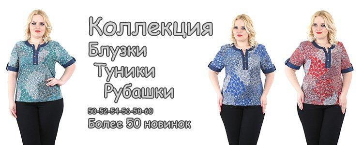 Телефоны в городе Бишкек: +996 770 002727; +996 770 012727