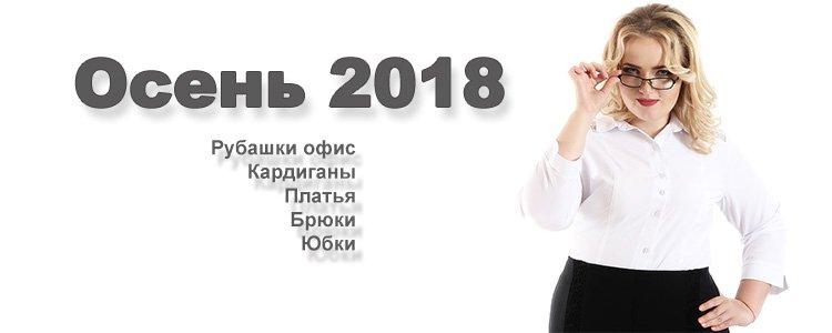 78159b433197 Одежда.KG - Одежда из Киргизии - платья туники брюки доставка каталоги